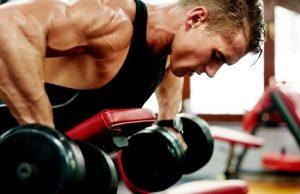 Gym Faster